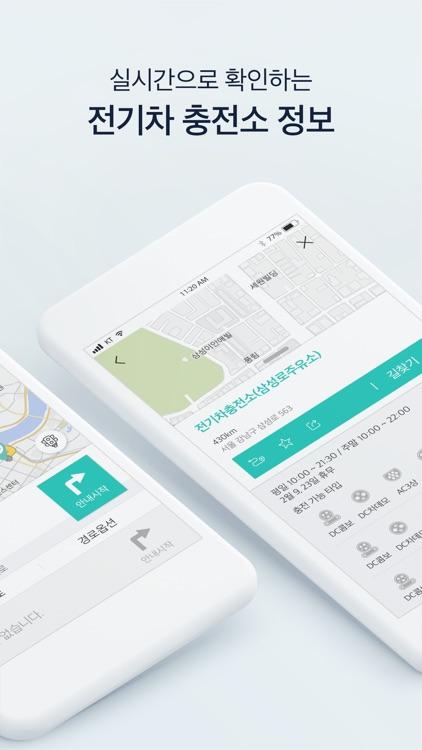 원내비 for Everyone screenshot-3