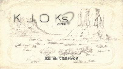 Kjoks紹介画像1