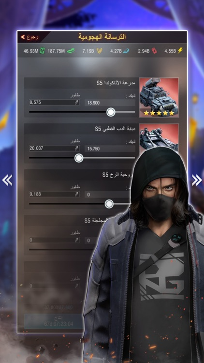 INVASION: صقور العرب screenshot-3