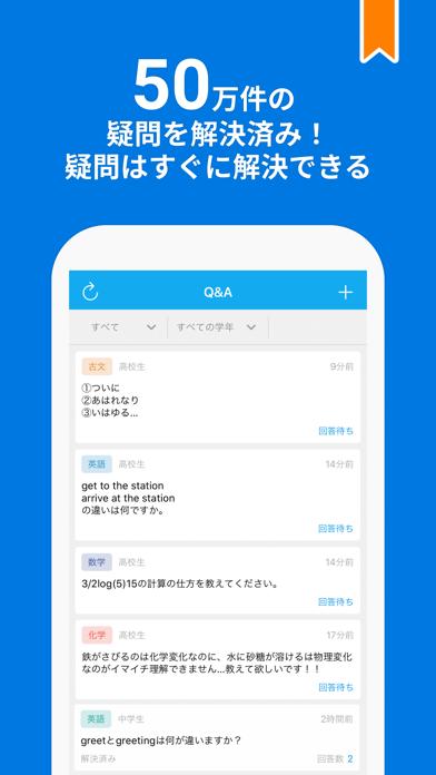Clearnote(クリアノート)ノート共有アプリ ScreenShot3