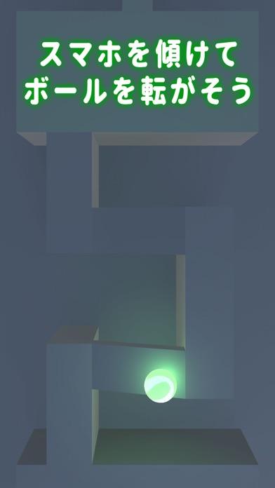 玉ころころ - シンプルでおもしろいゲーム紹介画像2