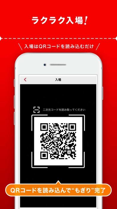 美術展ナビチケットアプリのおすすめ画像2