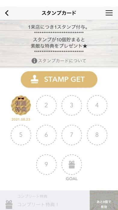 焼肉 椿苑~公式アプリ~紹介画像3