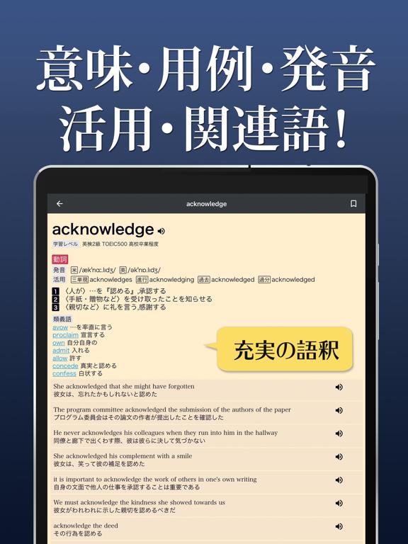 https://is5-ssl.mzstatic.com/image/thumb/PurpleSource125/v4/6f/5c/8e/6f5c8ea3-feb4-d9ed-6df7-249b721c4278/62601c4b-f02b-4096-84cc-48ce2c800877_2_iPadPro.png/576x768bb.png