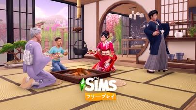 The Sims フリープレイ ScreenShot0