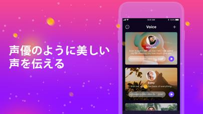 Club Chat: ビデオ通話工ロ大人のための出会い系のおすすめ画像3