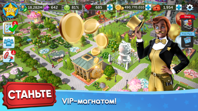 Скриншот №7 к RollerCoaster Tycoon® Touch™