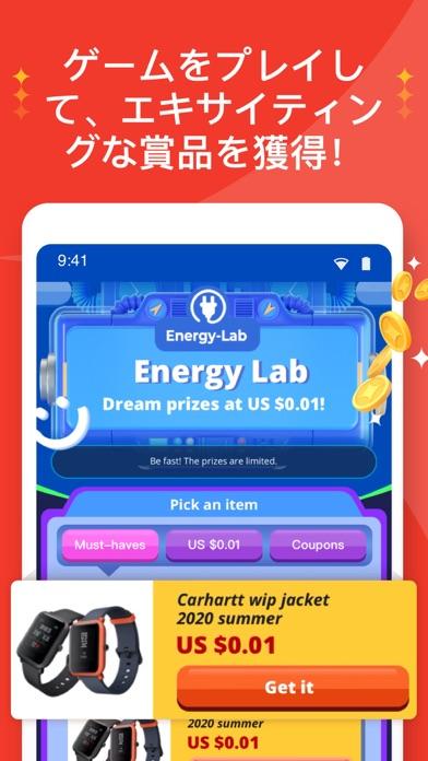 AliExpress Shopping Appのおすすめ画像4