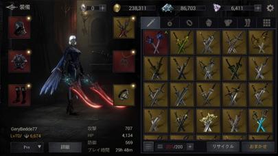 Shadow Hunter: Premium紹介画像5