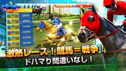 スーパーラッキーカジノのおすすめ画像2