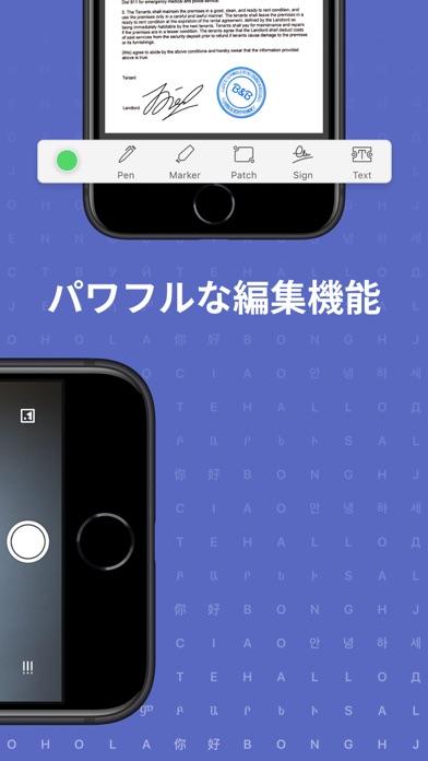 スキャンアプリ PDF: 書類スキャン ScreenShot6