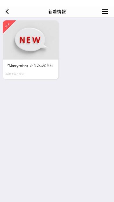 Marryrolan(マリーローラン)紹介画像3