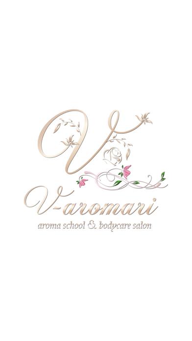 V-aromari(ヴィ アロマリ)紹介画像1