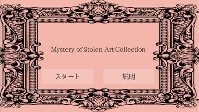 Mystery of Stolen Art screenshot 1
