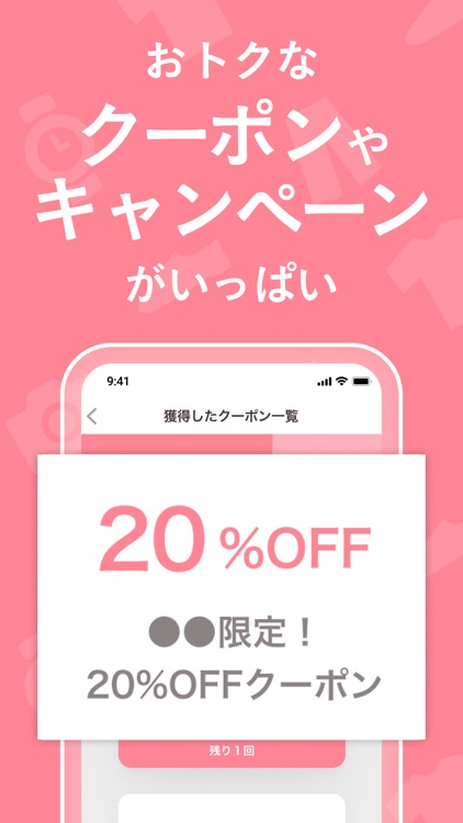 PayPayフリマ screenshot-5