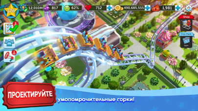 Скриншот №3 к RollerCoaster Tycoon® Touch™