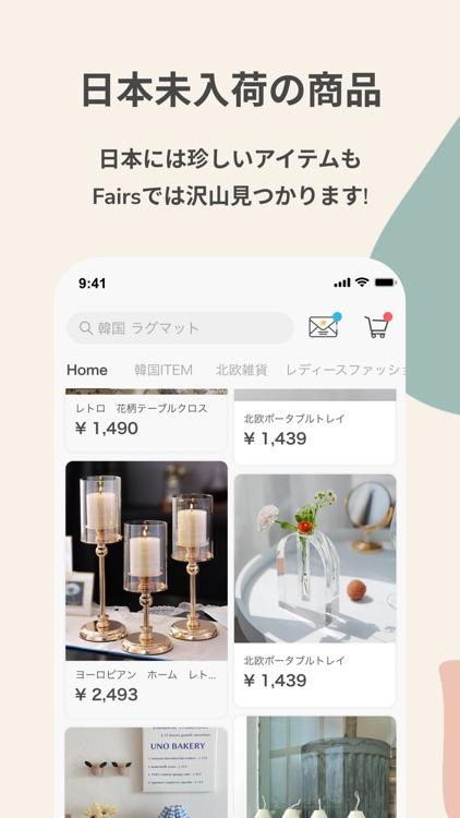 Fairs screenshot-4