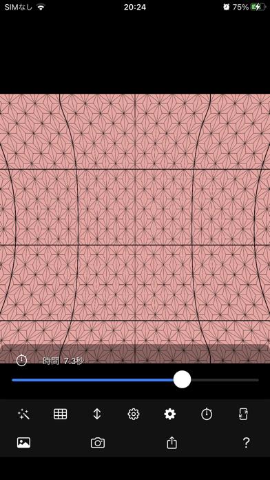 Sight Recovery GIF screenshot 3