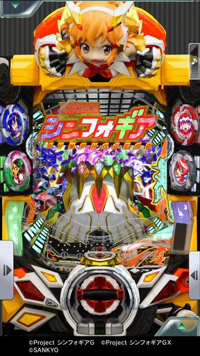 [777Real]Pフィーバー戦姫絶唱シンフォギア2のおすすめ画像3