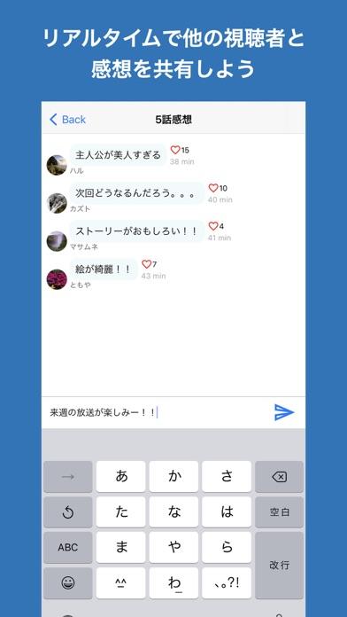 A-Thread紹介画像3