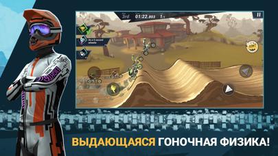 Скриншот №1 к Mad Skills Motocross 3