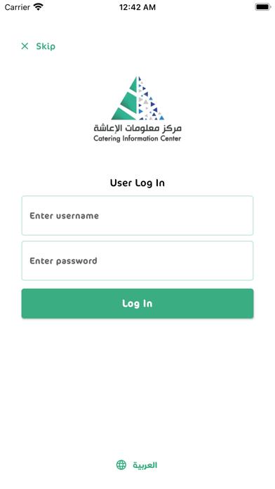 Catering Information Center screenshot 3