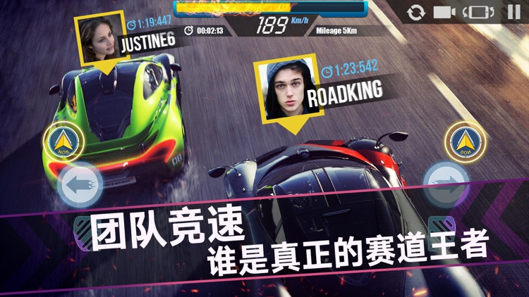 城市飞车2 : 真实公路赛车竞速模拟驾驶 screenshot-4