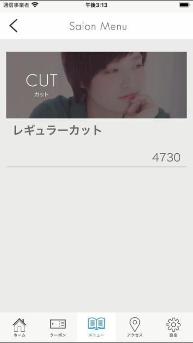 emt+(エントプラス)Member