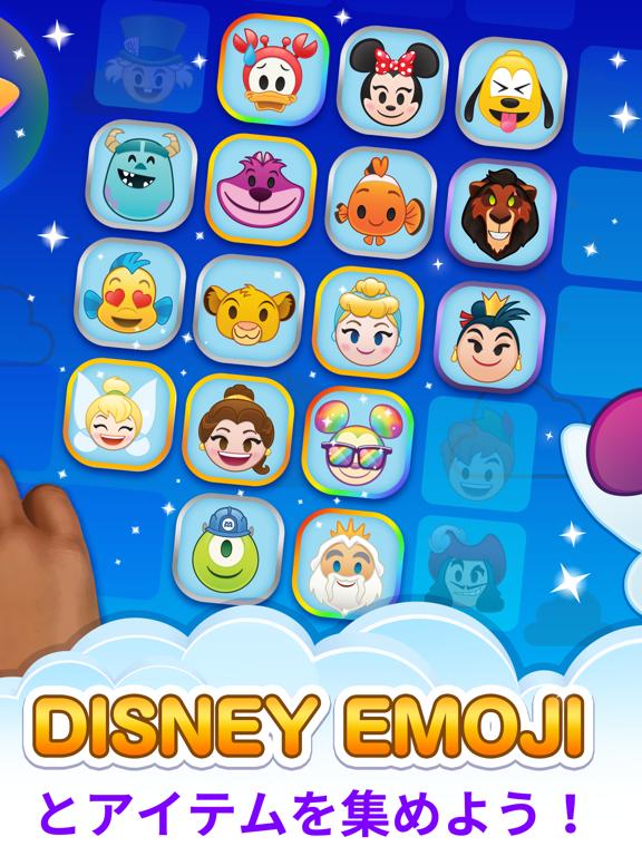 ディズニー emojiマッチのおすすめ画像3