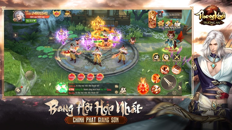 Phong Khởi Trường An screenshot-8