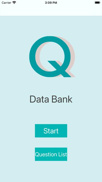 Data-Bank紹介画像1