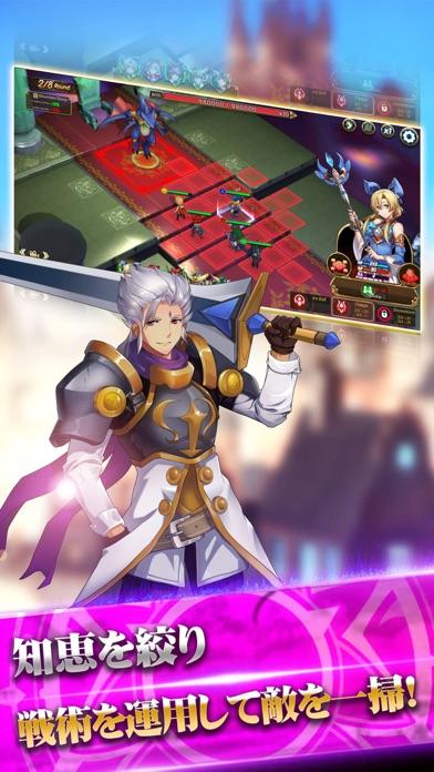 魔竜と聖剣のおすすめ画像1