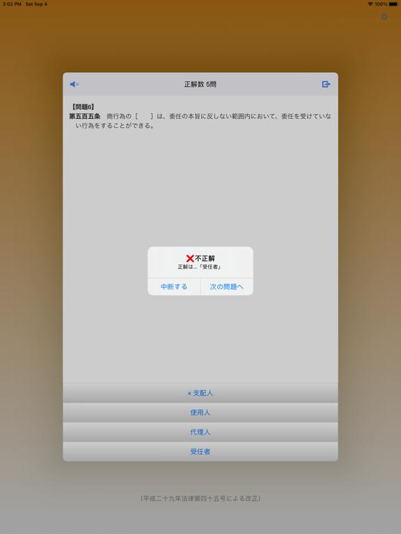 https://is5-ssl.mzstatic.com/image/thumb/PurpleSource125/v4/a6/93/17/a69317e7-50da-7256-d964-5deea9f3b290/58b39b5a-e11c-472a-abf4-d51bb4e9fd01_Simulator_Screen_Shot_-_iPad_Pro__U002812.9-inch_U0029__U00282nd_generation_U0029_-_2021-09-04_at_15.02.41.png/576x768bb.png