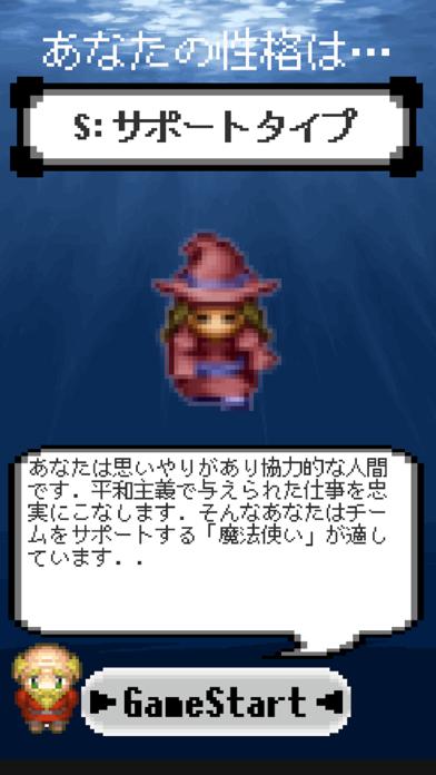 DISC Adventure screenshot 4