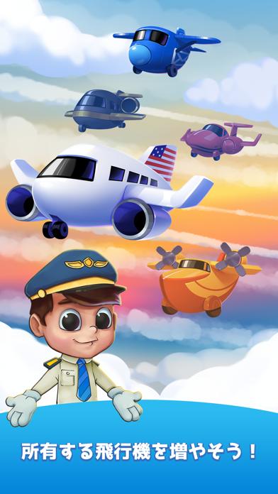 Bubble Planes Blast紹介画像6