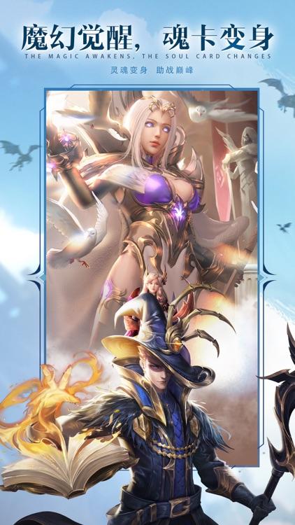 黎明召唤-暗黑魔幻MMORPG手游 screenshot-8