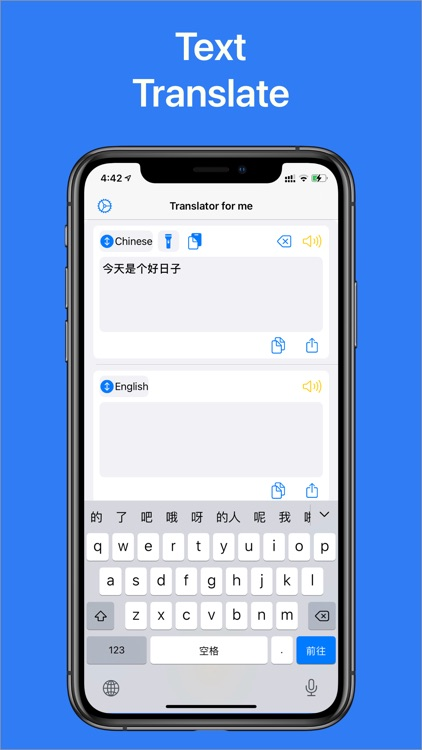 Translator for me - Translate screenshot-3