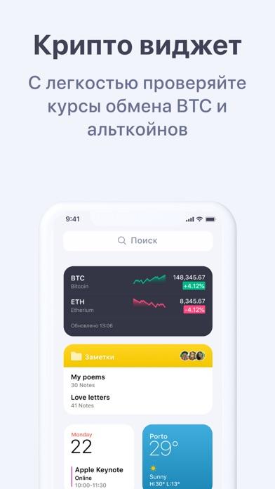 Cryptopay — Купить БиткоинСкриншоты 6