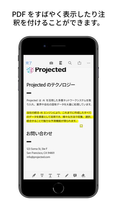 Adobe Acrobat Reader: PDF書類の管理 ScreenShot3