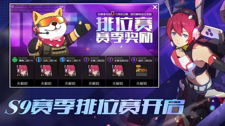王牌战士 screenshot-2