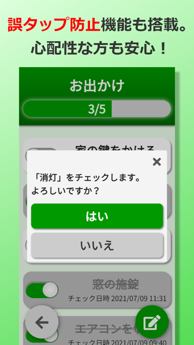 YOSSHI紹介画像3