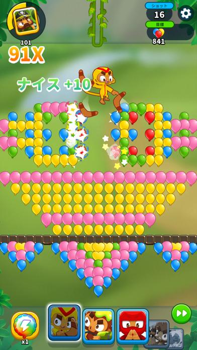 Bloons Pop!のおすすめ画像2