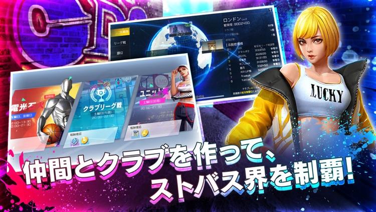 シティダンク2 - 3on3バスケゲーム screenshot-5
