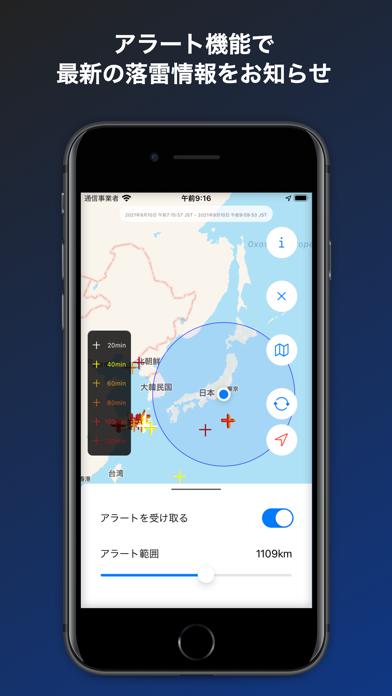 Blitz Map紹介画像2