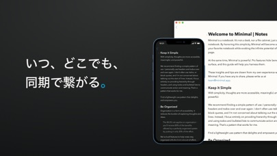 Minimal - 究極のノート・メモ管理アプリのスクリーンショット10