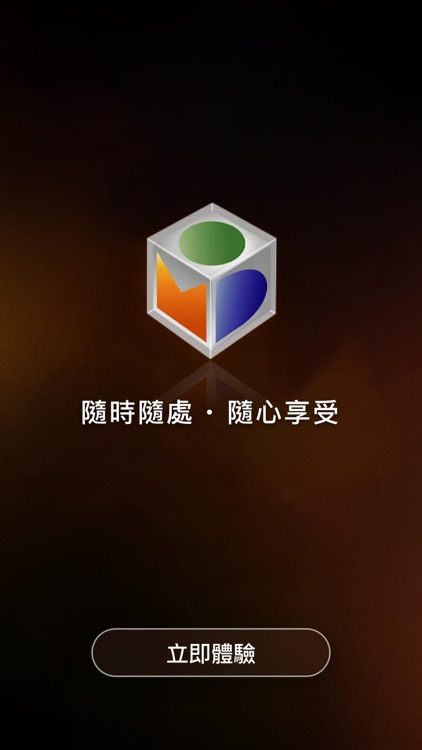 MOD screenshot-3