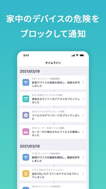 DiXiM Security screenshot-3