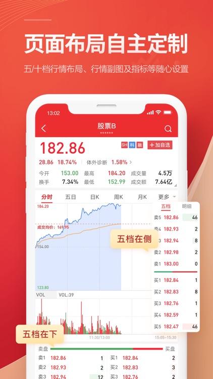 东方赢家-东方证券炒股理财投资平台