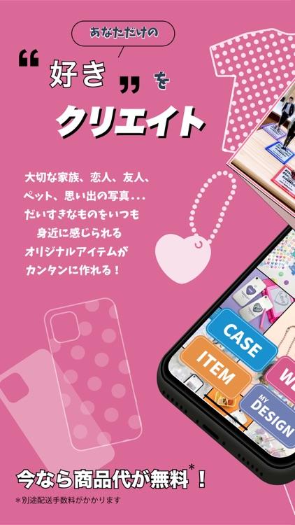 curike -オリジナル- スマホケース/Tシャツ screenshot-0