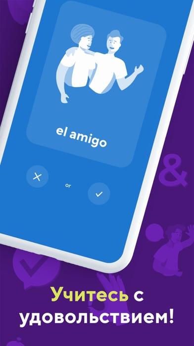 Скриншот №6 к Drops изучайте новые языки!